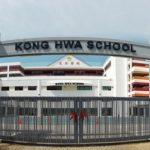 Kong_Hwa_School_near_penrose_location