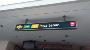 Payar_Lebar_Interchange_Penrose_location