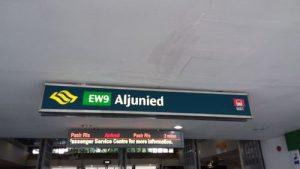aljunied_MRT_Near_Penrose_location